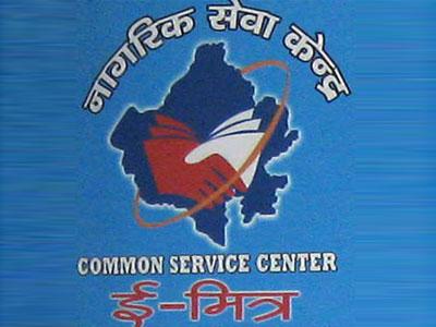 e-Governance Services | Digital India | Citizen Services - CMS